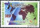 Mali 2005 Sommet Mondial Société De L´information Informationsgesellschaft IT Tunis 2005, 385 F Mnh - Mali (1959-...)