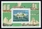 UPPER VOLTA - 1975 OCEANOGRAPHIC EXPO PERF MS FINE MNH ** - Upper Volta (1958-1984)