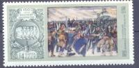 1975. USSR/Russia, 150y Of Decembrist Rising, 1v, Mint/** - Ongebruikt