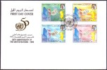 1995 BAHRAIN 50 Years To The Founding Of The United Nations F.D.C - Bahreïn (1965-...)