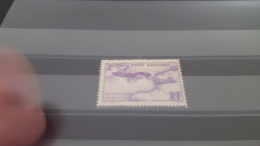 LOT 293489 TIMBRE DE FRANCE NEUF* N�7 VALEUR 26 EUROS