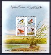 Tunisia/Tunisie 2001 - Minisheet - Birds  From  Tunisia - Tunisia