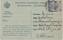 Greece PS Evzones Post Card Used 1917 Thebes To Athens - Enteros Postales