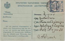 Greece PS Evzones Post Card Used 1917 Thebes To Athens - Postwaardestukken