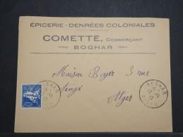 ALGERIE - Env Commerciale De Boghar Pour Alger - Nov 1927 - A Voir - P 14979 - Algérie (1924-1962)