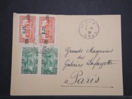ALGERIE - Env D'Oran Pour Paris - Aoùt 19378 - Affranchissement Plaisant - A Voir - P 14983 - Algérie (1924-1962)