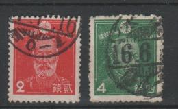 JAPON  1937 - Obl.   Y&T 241,242 - Série Courante - 1€
