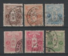 JAPON  1914 - Obl. Y&T 117,118,119,120,121  - Série Courante - 15€ - Japan