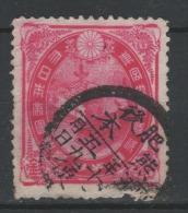 JAPON  1890 - Obl. Y&T 108 - Mariage Du Prince Impérial Yoshi-Hito Et De La Princesse Sadak0 - 2.5€ - Japon