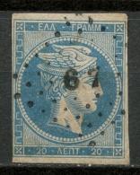 GREECE LARGE HERMES HEAD 20L. USED, POSTMARK TYPE I 67 ´SYROS´ -CAG 040116 - Oblitérés