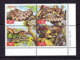UKRAINE 2002, Y&T 454/7 ** MNH, WWF, SERPENTS, SNAKES  (6N168) - Serpents