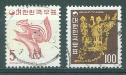 SOUTH KOREA  - 1974 - USED/OBLIT.  -  EUTAMIAS SIBIRICUS SILLY DYNASTY Mi 911 912 Yv 765 769  - Lot 13225 - Corée Du Sud