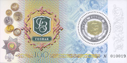 2008 Russia - 190 Years Of Gosznak - Paper And Mint Of Russia - MS With Golded Coin Impregnation  - Paper MNH** - Fehldrucke