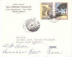 AFFRANCATURA MISTA VALORI GEMELLI - 6. 1946-.. Repubblica