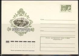 RUSSIA USSR Stamped Stationery Ganzsache SOUV 1978 002-postcard UKRAINE Uzhgorod - 1970-79