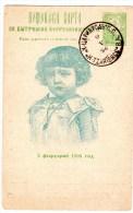 TZARIBROD / Bulgarie Bulgarien Bulgarije  /  1896 - Lettres & Documents