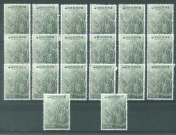 SOUTH KOREA  - 1978 - USED/OBLIT.  - DIVINITY  Mi 1129 Yv 1010 LOT OF 20 STAMPS  - Lot 13226 - Corée Du Sud