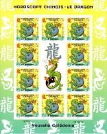 Nouvelle Calédonie TP Neuf** N° 1142 Année Du Dragon Feuillet De 10TP Avec Logo - Neufs