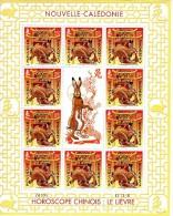 Nouvelle Calédonie TP Neuf** N° 1121 Année Du Lièvre Feuillet De 10TP Avec Logo - Neufs