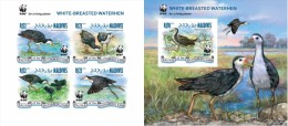 Maldives 2013, WWF, Birds, White Breasted Waterhen, 4val In BF +BF IMPERFORATED - Unused Stamps