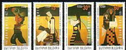 BULGARIA \ BULGARIE - 1997 - National Costumes 4 V** - Disfraces