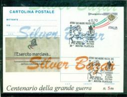 GUERRA 1915-18 -SAN MAURO PASCOLI-PAOLO GUIDI-MOSTRE- ESPOSIZIONI - INTERO POSTALE-SOPRASTAMAPA PRIVATA-MARCOFILIA - 6. 1946-.. Repubblica