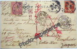 CPA Timbre Cachet Affranchissement Mixte Stamp Europa Asia 1910 FRANCE JAPON JAPAN - Timbres