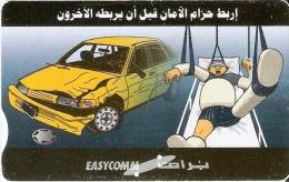 TARJETA DE SIRIA DE 200 POUNDS DE DRIVE SAFELY (ACCIDENTE DE COCHE) - Syria