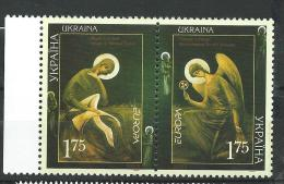 Ukraine 2003 Mi - 562/563 Paar.Europa CEPT Stamps - Poster Art.MNH - Ukraine