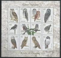 Ukraine 2003 Mi - 574/585.Birds - Owls Of Ukraine.MNH - Ukraine