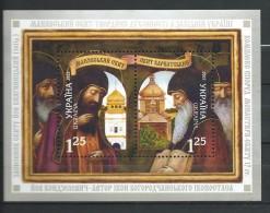 Ukraine 2003 Mi - 595/596.Bl: 41.Monasteries.MNH - Ukraine