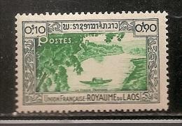 LAOS NEUF SANS TRACE DE CHARNIERE - Laos
