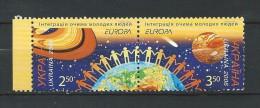 Ukraine 2006 Mi - 785/786.Paar.Europa CEPT Stamps- Integration.MNH - Ukraine