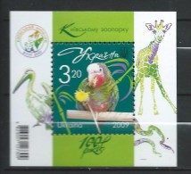 Ukraine 2009 Mi - 1023.Bl: 73.The 100th Anniversary Of The Kiev Zoo.Birds,animals.fauna.MNH - Ukraine