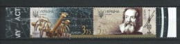 Ukraine 2009 Mi - 1032/1033.Paar.Europa CEPT Stamps - Astronomy.MNH - Ukraine