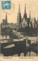 A 16-229 : CACHET EXAGONAL  BAS RHIN - 1877-1920: Période Semi Moderne