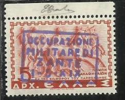 ZANTE 1941 MITOLOGICA MYTHOLOGICAL 5D 5 DRACME MNH FIRMATO SIGNED - 9. Occupazione 2a Guerra (Italia)