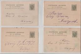 Greece PS 5 Lepta Flying Mercury Used 1908 Manola , Dervenion , Mesologgi , Agrinio To Patras - Ganzsachen
