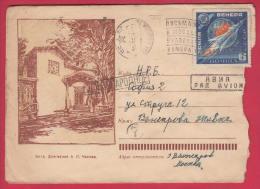 "198283 / 1964 - 6 Kop. - Chekhov House-Museum In Yalta - ""White Dacha"" , SPACE Venera Series Space Probes Russia Russie - 1923-1991 USSR"