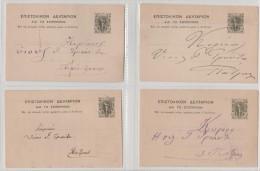 Greece PS 5 Lepta Flying Mercury Used 1902 Egio , Etolikon , Mesologgi , Andravida To Patras - Ganzsachen