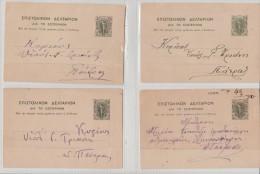 Greece PS 5 Lepta Flying Mercury Used 1908 Karvasaras , Xylokastro, Mazeika, Agrinio To Patras - Ganzsachen