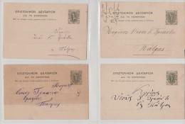 Greece PS 5 Lepta Flying Mercury Used 1902 Egio , Nafpaktos , Volos , Mesologgi To Patras - Ganzsachen