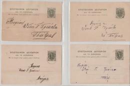 Greece PS 5 Lepta Flying Mercury Used 1906-7 Vonitsa , Karvasara , Dervenio  , Mesologgi To Patras - Ganzsachen