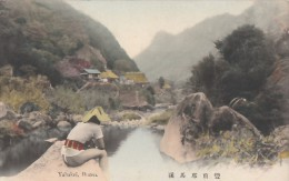CPA - Buzen - Yabakei - Japon