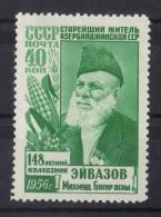 1956. CCCP :) - Unclassified