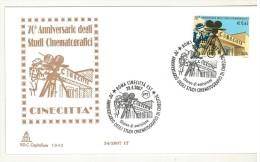 FDC ITALIA - CAPITOLIUM -  ANNO 2007  - 70° ANNIVERSARIO DEGLI STUDI CINEMATOGRAFICI DI CINECITTà - ROMA CINECITTà EST - - 6. 1946-.. Republic