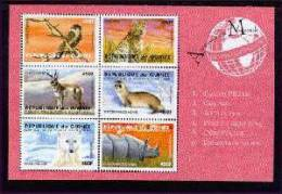 GUINEE    1476  MINT NEVER HINGED MINI SHEET OF WILDLIFE & ANIMALS - Non Classés