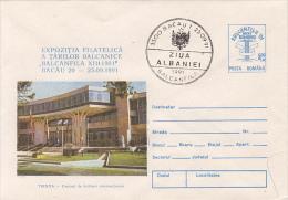 35226- TIRANA CONFERENCE HALL, PHILATELIC EXHIBITION, COVER STATIONERY, 1991, ROMANIA - Interi Postali