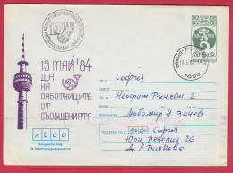 198440 / 1984 - 5 St., May 13 - DAY OF COMMUNICATIONS WORKERS , TV TELEVISION TOWER  SOFIA , Stationery Bulgaria - Buste