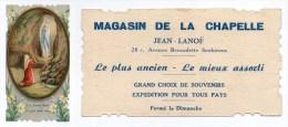 Lourdes, Image Pieuse Publicitaire Magasin De La Chapelle, Jean Lanoë, Apparitions, Sainte Bernadette Soubirous - Images Religieuses